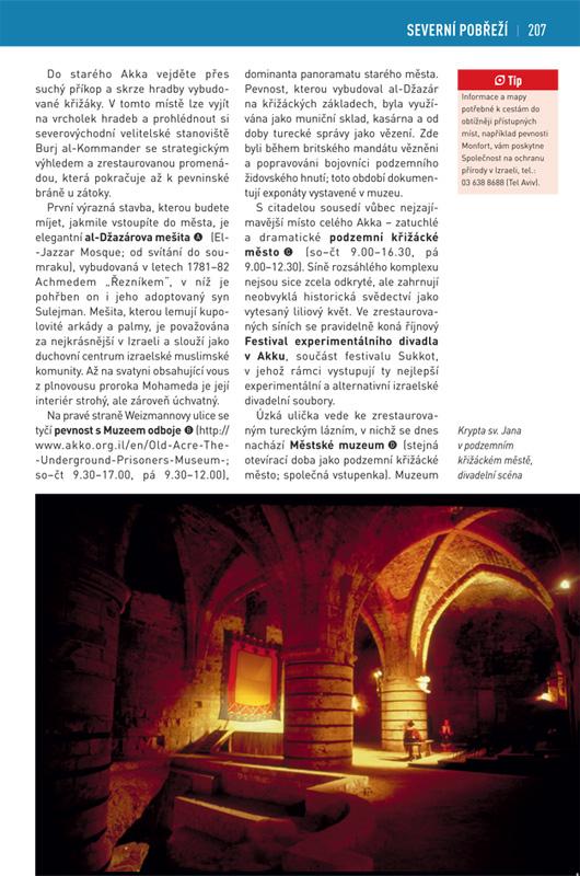křesťanské památky, křižácká města