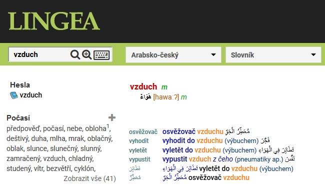 online-akt_arab.jpg (128 KB)