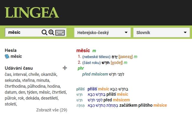 online-akt_hebr.jpg (111 KB)