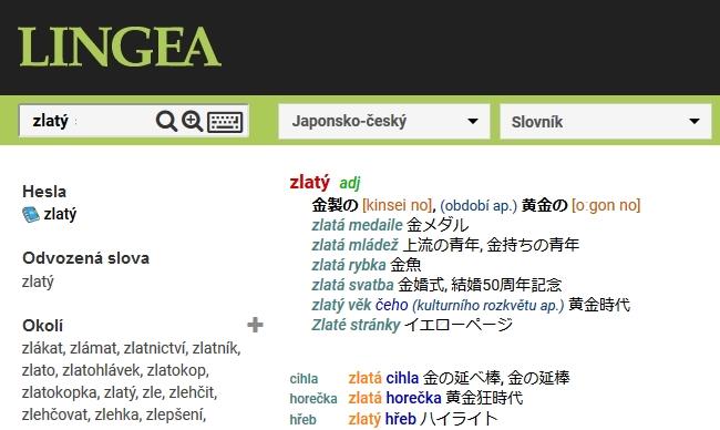 online-akt_japo.jpg (133 KB)