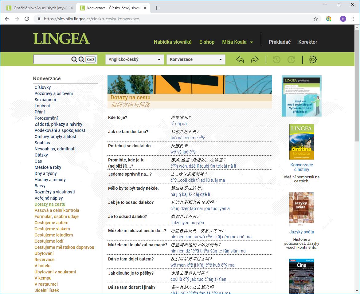 slovniky-jp.png (89 KB)