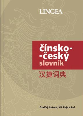 čínský slovník