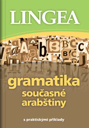arabská gramatika