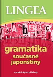 Japonská gramatika