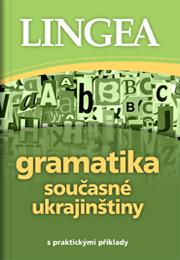 Ukrajinská gramatika